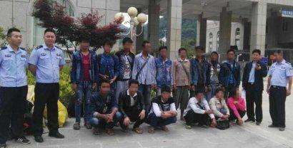 13名外籍人员曾沿山脉攀爬非法入境广西百色市百南乡,已被依法遣返