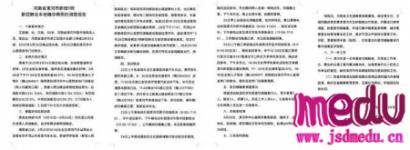 河南漯河新增一本土病例!是如何感染的?