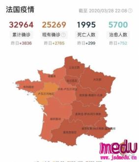 法国向中国订购10亿只口罩,西班牙为何却退9000套中国检测试剂
