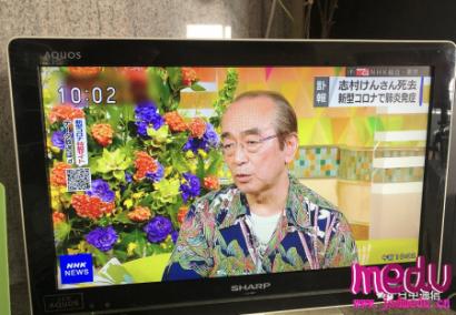 """著名日本""""喜剧之王""""志村健因新冠肺炎过世!"""