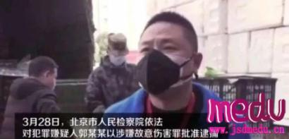 刑释男子郭文思打死劝戴口罩者,曾杀害女友段佳妮被判无期徒刑,被9次减刑