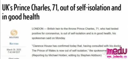 查尔斯王子结束自我隔离,几个世纪来,流行病如何影响英国王室
