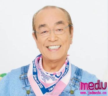 新冠肺炎全球死亡超80万!日本喜剧王志村健去世、德国黑森州财长自杀……