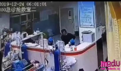 """""""民航总医院杀医案""""罪犯孙文斌,被执行死刑!"""