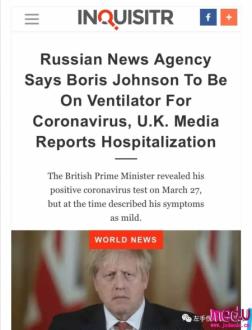 从英国首相鲍里斯·约翰逊(Boris Johnson)感染新冠肺炎,开始上呼吸机说起