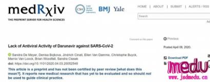 抗艾药物达芦那韦对新冠病毒没有治疗效果!而瑞德西韦显示出较强的抗病毒活性!