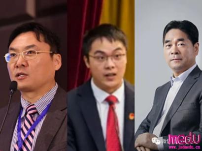 鲍毓明、楚挺征、王振华:三个毁在下半身的高学历成功男人