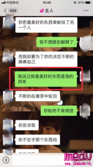 北大女生陈宝珊包丽被逼死:PUA什么时候才能被定罪?