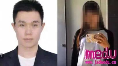 """""""北京大学牟林翰陈宝珊包丽案""""事件回顾"""