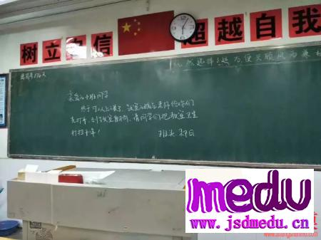 西安六十六中学李皓天周颖娟杀师案第二天海南省澄迈县第二中学又发生了杀师事件