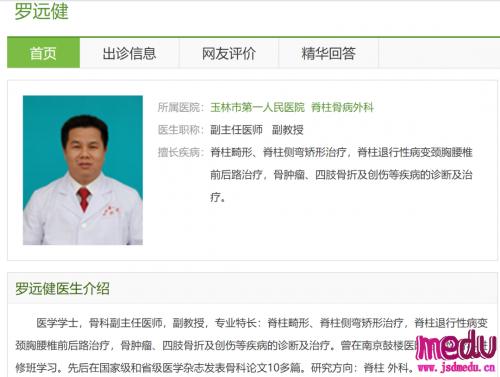 杀人、剔肉、煮尸——25岁女护士李凤萍因何堕落残忍杀害男医生罗远健?