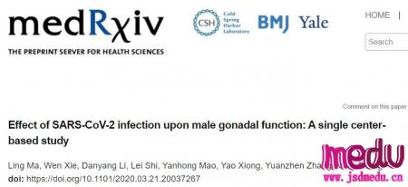 新冠病毒损伤男性生殖功能临床证据:性激素水平显著改变